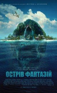 Hayal Adası (Fantasy Island)